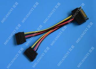 SATA To Dual SATA Data Cable Splitter SSD HDD SATA Cable For Hard Drive