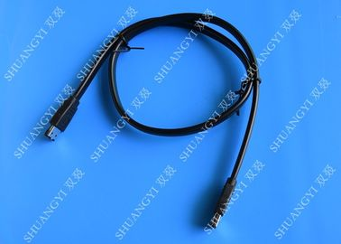 Premium External Round Serial ATA SATA Cable E-SATA II Metal Latch EMI Protection